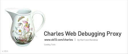 Charles плагин для Mozilla - фото 3